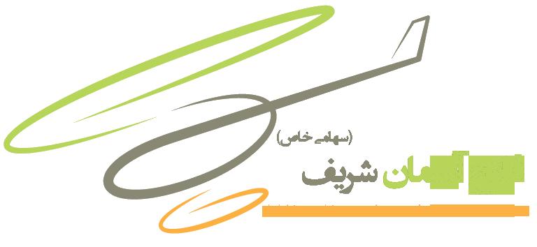 Fateh Aseman Sharif